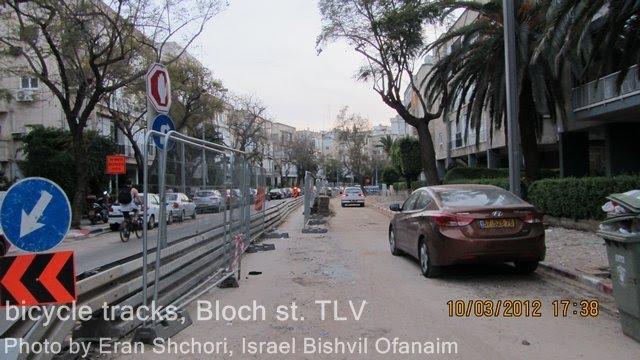 שיפוצים ברחוב בלוך, מרץ 2012