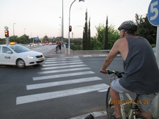 """אופניים שדרות קק""""ל"""